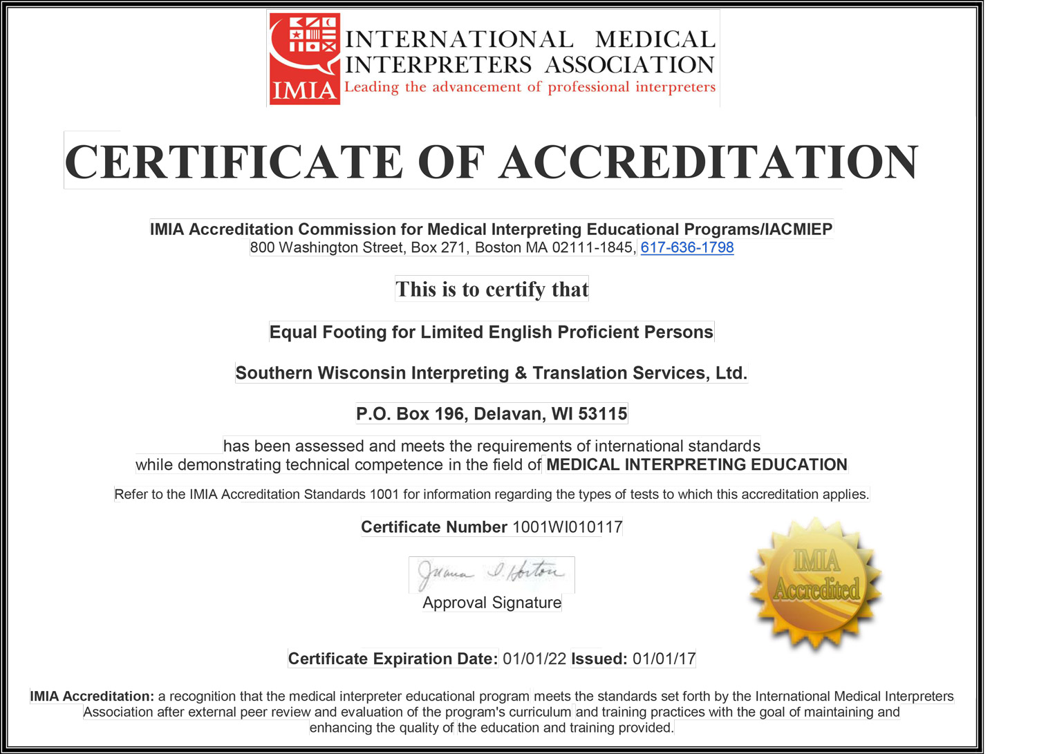 SWITS Certificate of Accreditation